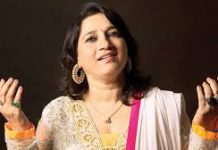 Kavita-Seth