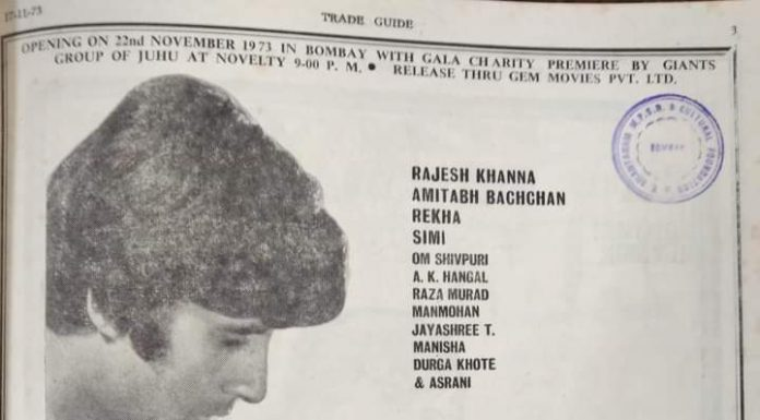 Namak Haraam Premiere Poster