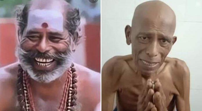 Thavaasi