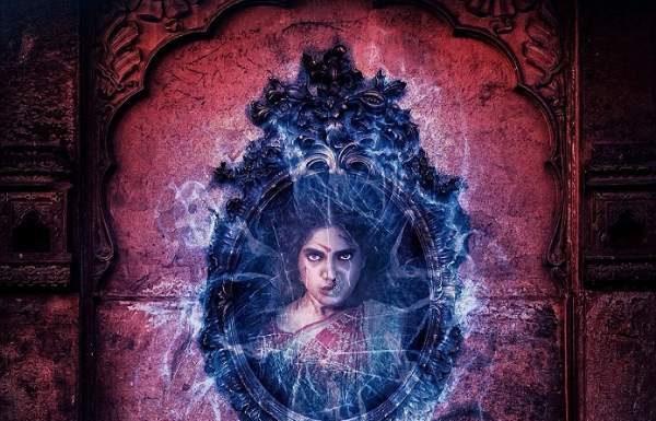 Bhanumati the Myth