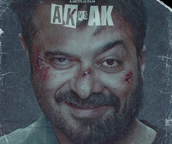 Anil Kapoor Ak Vs Ak