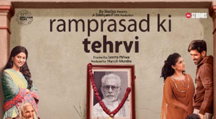 Ram Prasad ki Terhavi