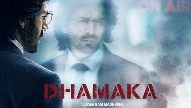 Dhamaka Movie