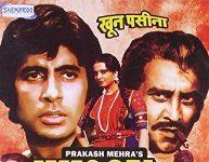 Khoon Pasina Movie 1977