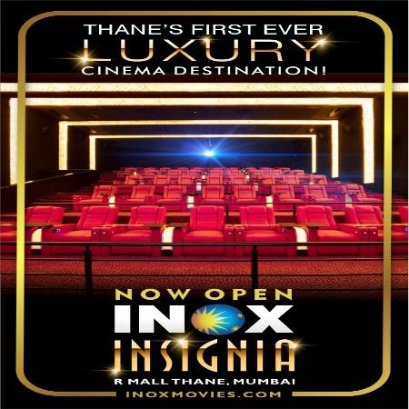 Inox Insignia multiplex pune
