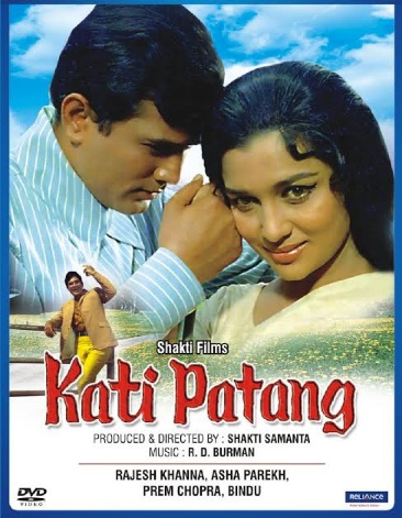 Kati Patang Movie 1971