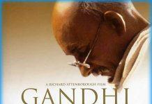 Mahatma Gandhi movie