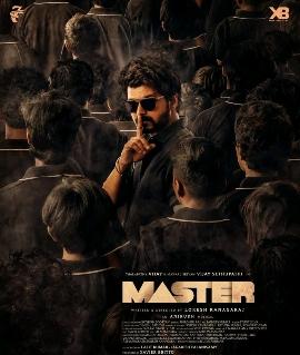 Master movie break Bahubali Record