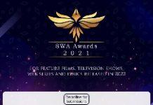 SWA Awards