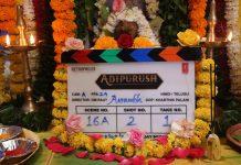 Adi Purush