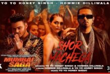 Yo Yo Honey Singh Shor machega Song