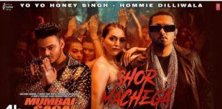 Yo Yo Honey Singh Shor machega Song