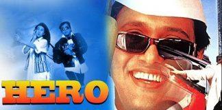 Hero No 1 Movie 1997