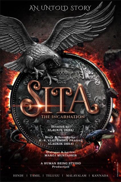 Sita the incarnation movie
