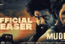 Muddy Movie teaser release