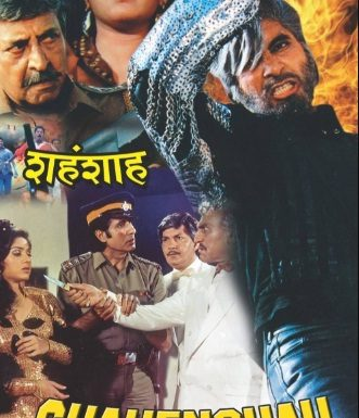 Shahanshah Movie 1988
