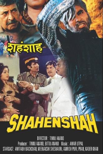 Shahanshah Movie 1988