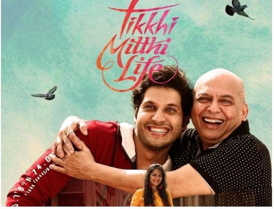 Tikki Mitthi life