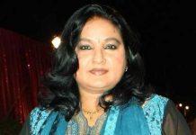 Vibha Chhibbar