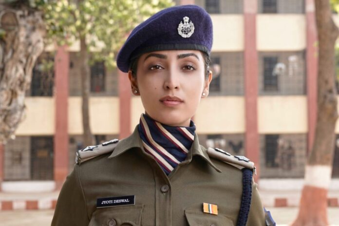 Yami Gautam Dasvi movie