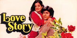 love story rajendra kumar