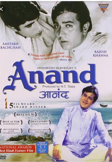 Anand Movie, 12 March 1971