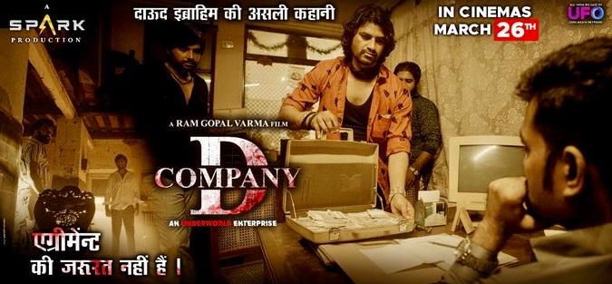 D Company Ram gopal varma