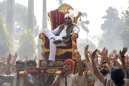 Dasvi movie Abhishek Bachchan