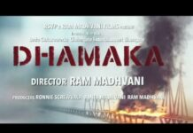 Dhamaka Movie teaser Release