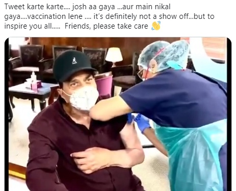 Dharmedra take corona vaccine