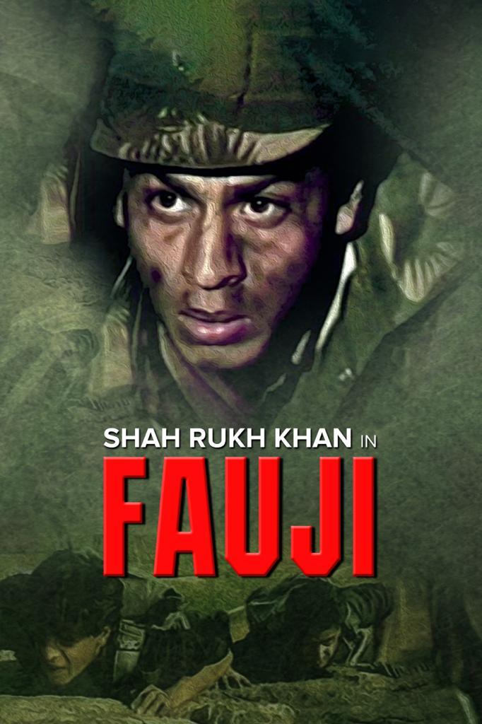 Shahrukh Khan's first serial fauji again streaming on Eros now