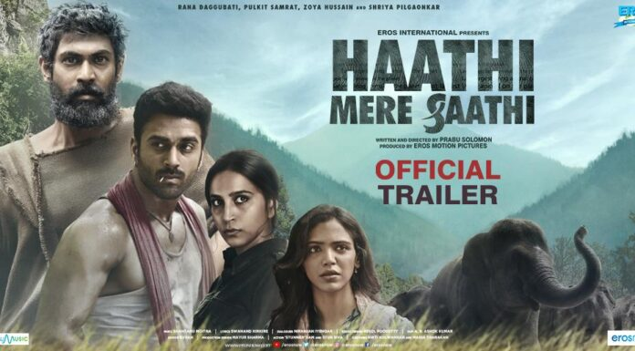 Hathi mere sathi movie
