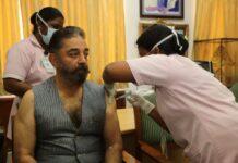 Kamal Haasan Corona Vaccine