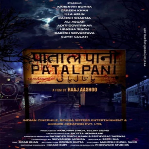Patalpani movie
