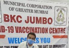 Sanjay Dutt Corona Vaccine