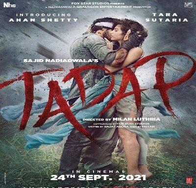Tadap movie release 24 Sept