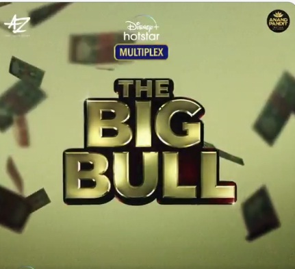 The Big Bull Abhishek Bachchan