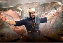 Ajay Devgan First look RRR