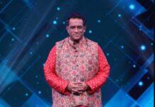 Anurag Basu Super Dancer 4