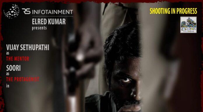 Elred Kumar movie Viduthalai