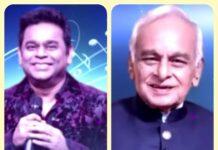 Indian Idol Weekend