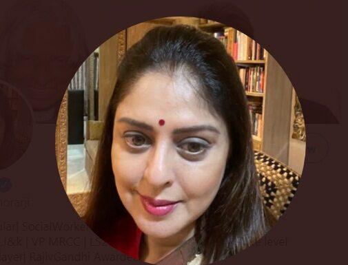 Nagma Bollywood Actress