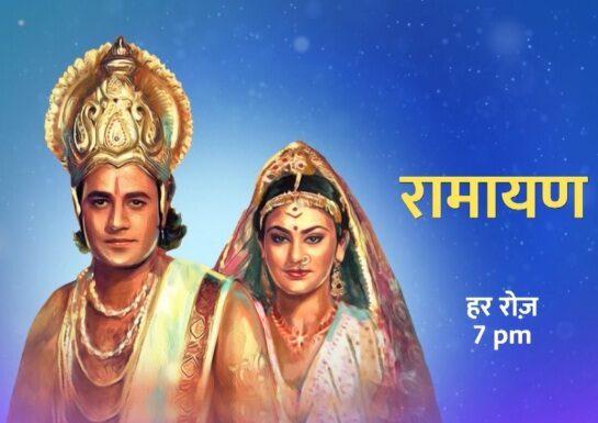 Ramayana tv serial