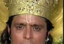 Satish Kaul Actor