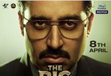 The Bigg Bull movie