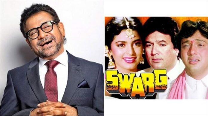 31 years of Swarg