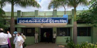 Andhra Pradesh Hospital