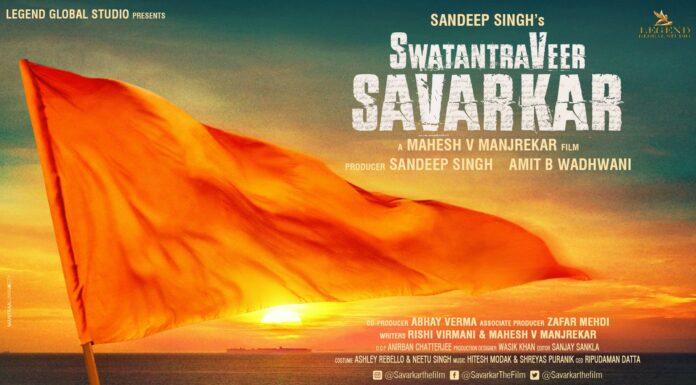 Swatantra Veer Sawarkar