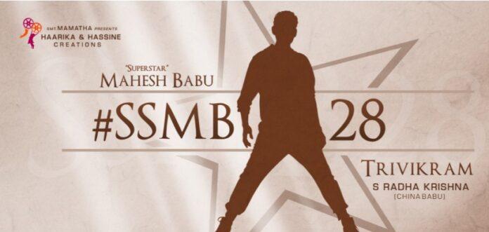 Mahesh Babu SSMB 28