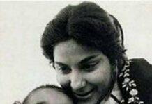 Nargish Dutt with Sanjay